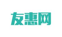 【区域团购平台】【O2O平台】友惠网