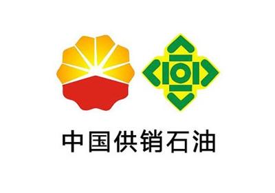 【油友e站】福建供销石油有限公司