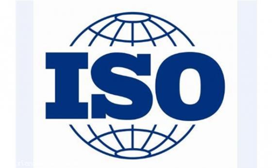 热烈祝贺润商网络荣获ISO9001质量管理体系认证证书