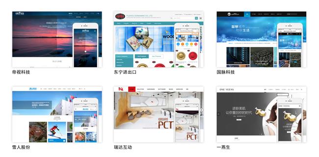 3企业网站建设.jpg